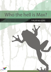 Who the hell is Max?