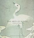 The Arts of Korea: A Resource for Educators