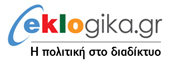 eklogika.gr